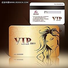 美发店VIP会员卡设计