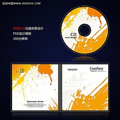 印刷印染喷绘行业光盘封面设计psd