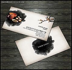 茶文化餐饮名片PSD
