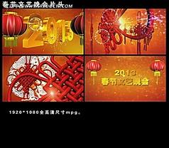 2013春节晚会片头视频素材