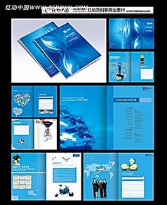 蓝色科技企业宣传册
