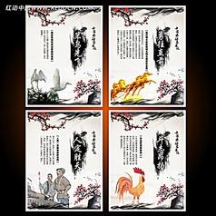 中华典故寓言宣传展板图片