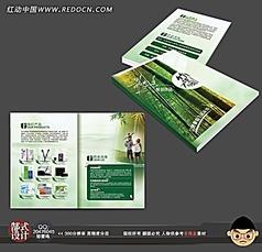 实用的绿色产品插页