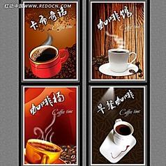 咖啡馆西餐厅展板