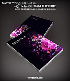 炫彩紫色花纹封面