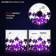 紫色个性光盘封面设计psd