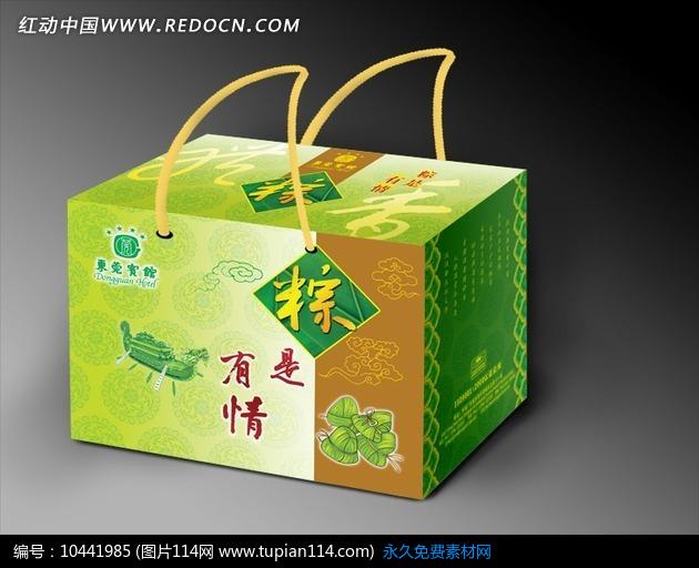 粽子包装盒设计素材免费下载_包装设计psd_图片114