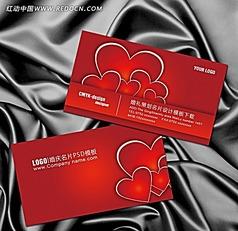 红色婚庆名片