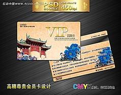 中国风高清时尚会员卡