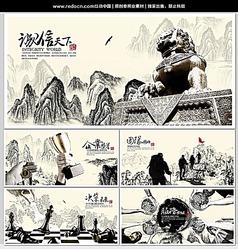 中国元素企业文化挂画