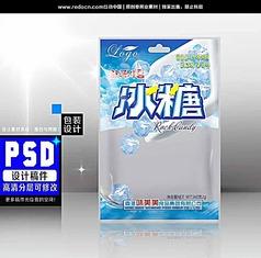 冰糖包装印刷设计原文件