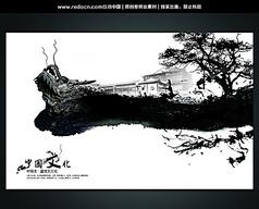 中国风 水墨中国文化地产海报设计