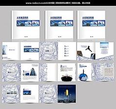 简洁线条企业画册设计