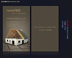 建筑装潢名片设计