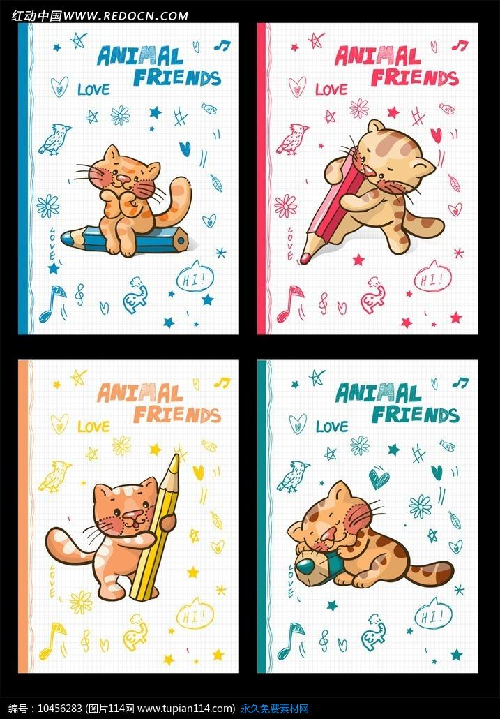 [原创] 小猫画画笔记本封面