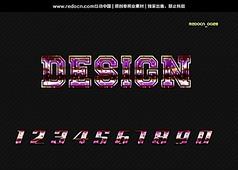 0-9数字金属质感ps字体