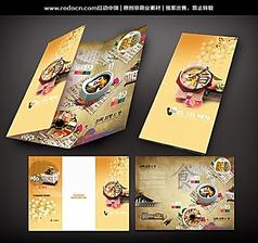 韩国美食三折页