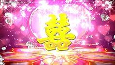 婚庆片头-名族风格拜堂成亲视频