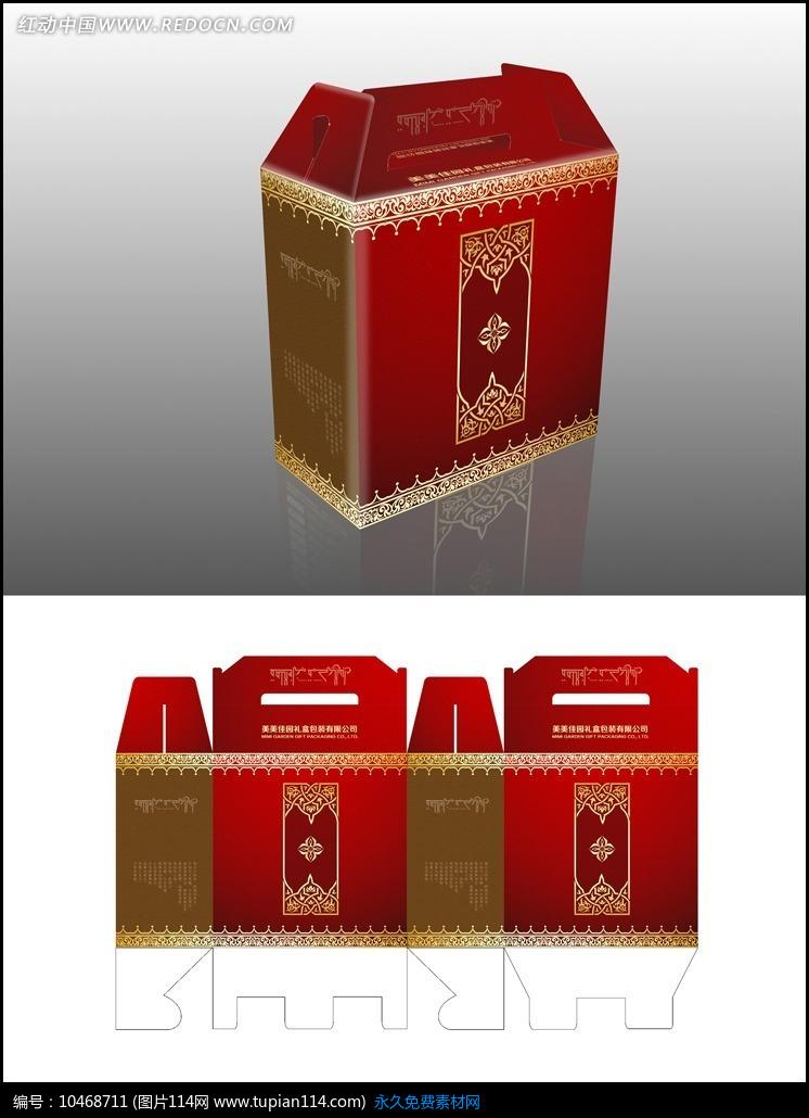 [原创] 春节礼品包装盒及展开图设计