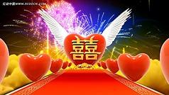 中式婚礼视频 婚庆爱心永恒片头
