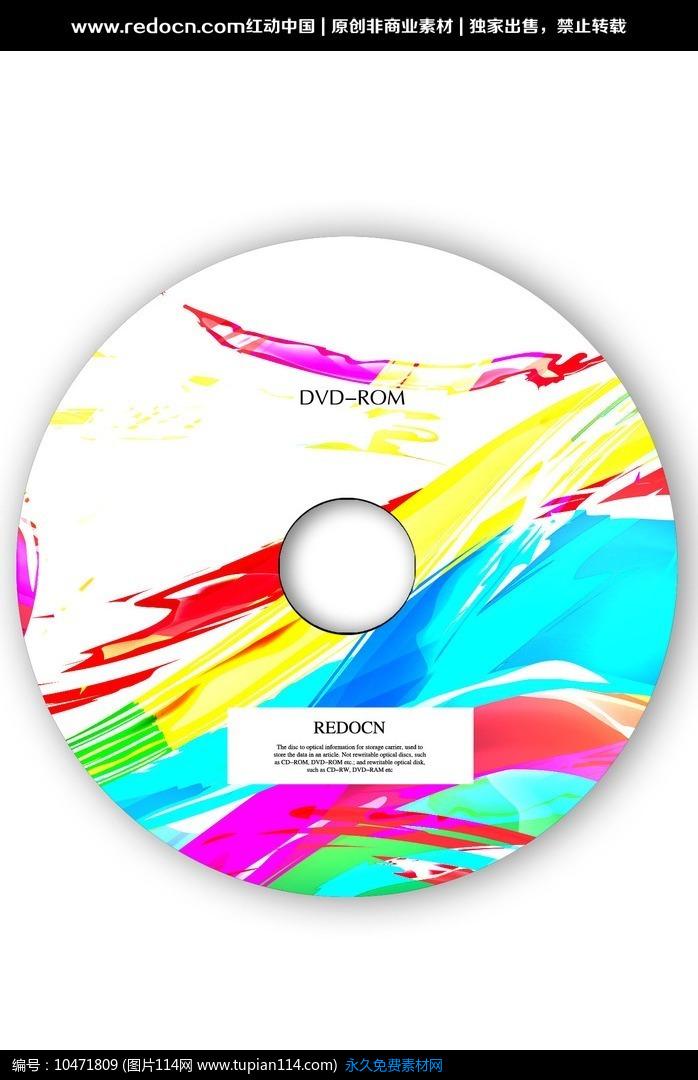 [原创] 彩色涂鸦创意光盘图片