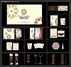 房地產VI設計
