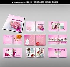 婚庆公司画册设计