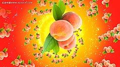 旋转桃子视频