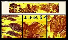 江山如此多娇金铂画装饰画素材