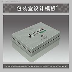 银色祥云纹茶叶包装盒(平面图效果图)