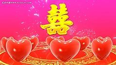 婚庆片头 红色爱心囍字视频