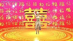 黄金双囍,跳舞新娘视频