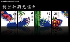 梅兰竹菊四联画