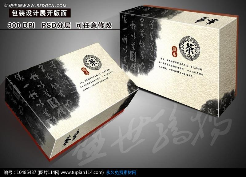 [原创] 茶叶公版包装设计