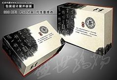 茶叶公版包装设计