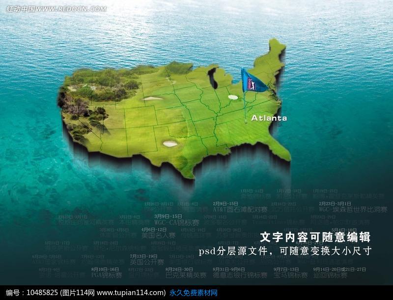 [原创] 高尔夫球场创意陆地模板psd源文件图片
