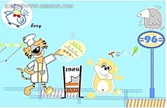 卡通动物图案