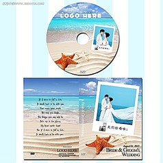 浪漫沙滩婚庆婚礼结婚光盘封面设计psd