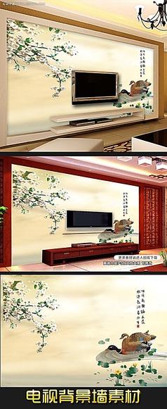 中国风鸳鸯图电视背景墙装饰画素材