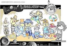 海贼儿童插画