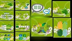 绿色商务ppt背景图片
