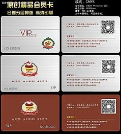 蛋糕店VIP会员卡模板