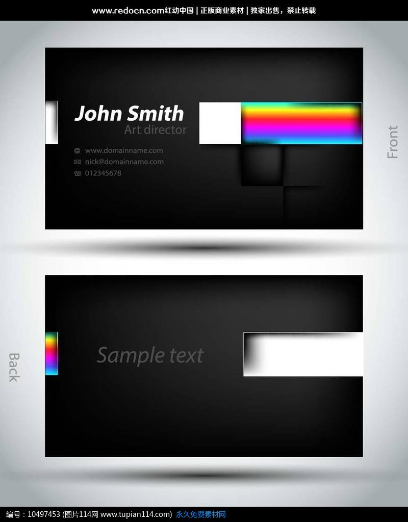 黑白简洁名片设计模板免费下载_名片设计ai_图片114