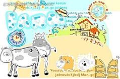卡通动物农场素材