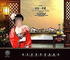 中式别墅房地产广告设计
