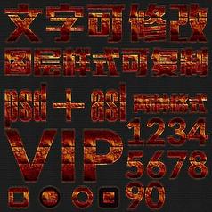 石块纹理PS特效字体