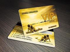 旅游度假阳光VIP会员卡