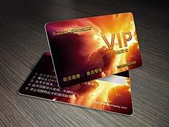高端贵气炫光VIP会员卡