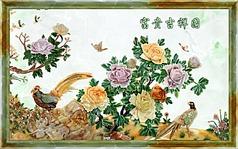 花開富貴玉石浮雕裝飾畫