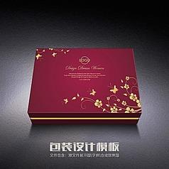 经典花纹化妆品包装盒设计